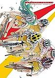 弱虫ペダル vol.13[TDV-23493D][DVD]