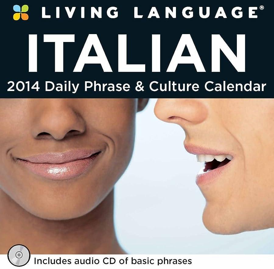 スリラー誕生日息子Living Language: Italian 2014 Day-to-Day Calendar: Daily Phrase & Culture Calendar