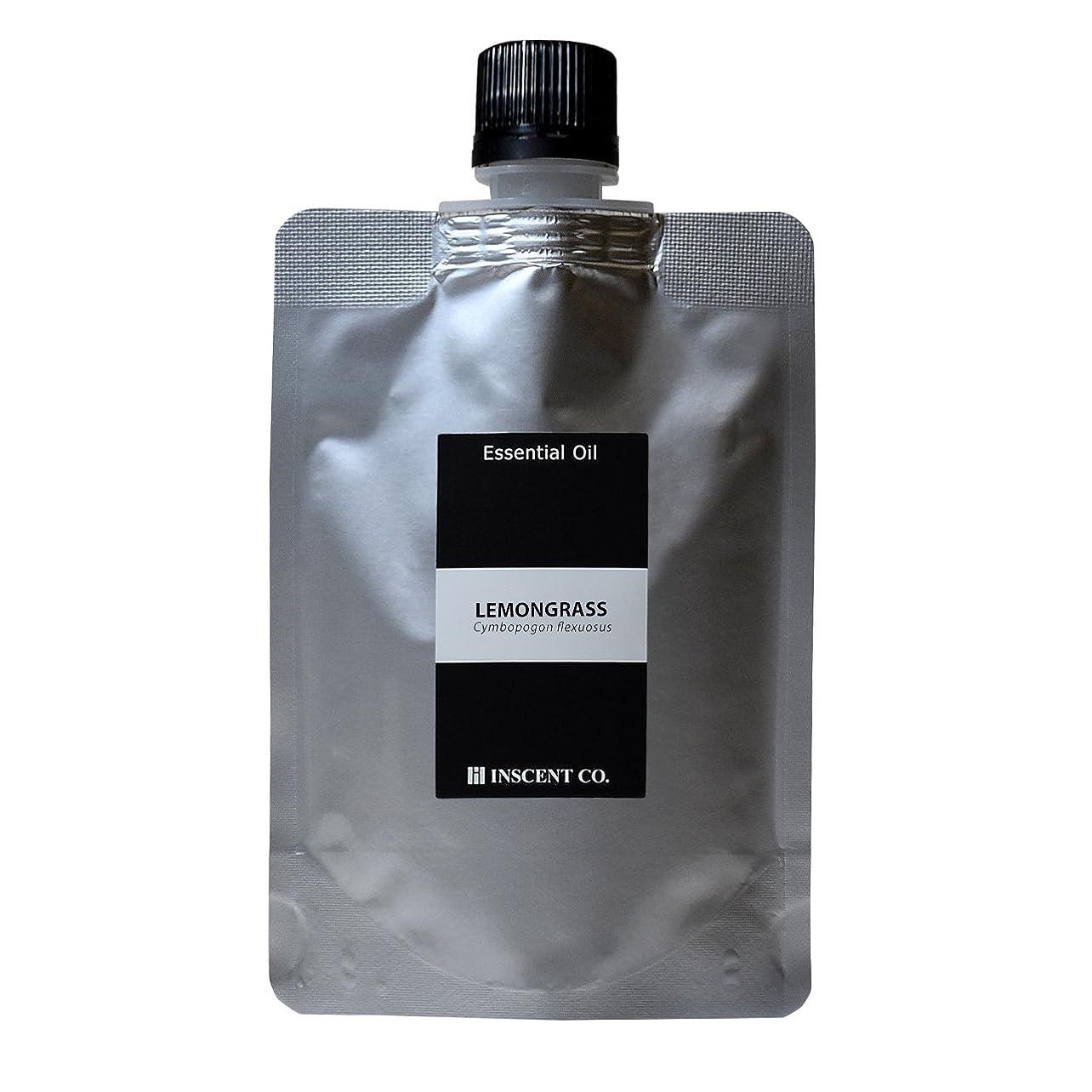 傭兵平らな印刷する(詰替用 アルミパック) レモングラス 50ml インセント アロマオイル AEAJ 表示基準適合認定精油