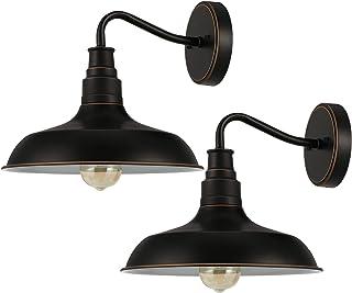 Amazon Com Bronze Porch Patio Lights Outdoor Lighting Tools Home Improvement