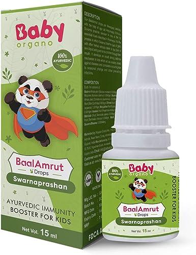 BabyOrgano BaalAmrut Swarnaprashan Suvarna Prashan Ayurvedic Immunity Booster for Kids 0 15 Years FDCA Approved
