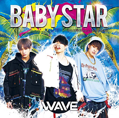 [Single]BABY STAR/君との記憶 feat.シュネル(SOLIDEMO) – WAVE[FLAC + MP3]