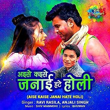 Aise Kaise Janai Hate Holi - Single