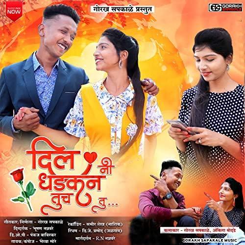 Bhaiya More & Gorakh Sapakale