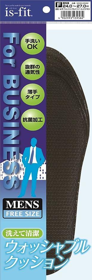 葉っぱ新着タイプライターis-fit(イズフィット) ウォッシャブルインソール ビジネス 男性用 ブラック