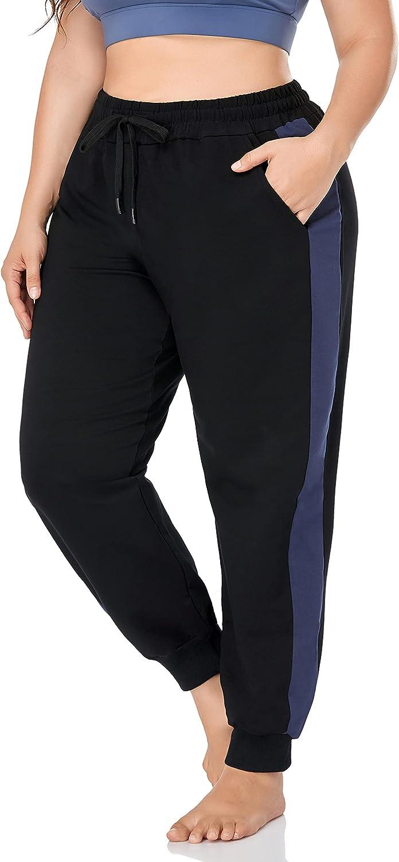ZERDOCEAN Women's Plus Size Sweatpants Jogger Workout Pants Active Wear Casual Lounge Pants Drawstring with Pockets