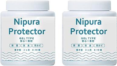 2個セット ニプラプロテクター 置き型 除菌ジェル 日本製 除菌グッズ ジェルタイプ 200g Nipura Protector 8~10畳 3カ月持続 置くだけ除菌