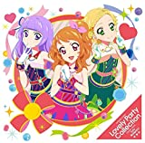 Lovely Party Collection 歌詞