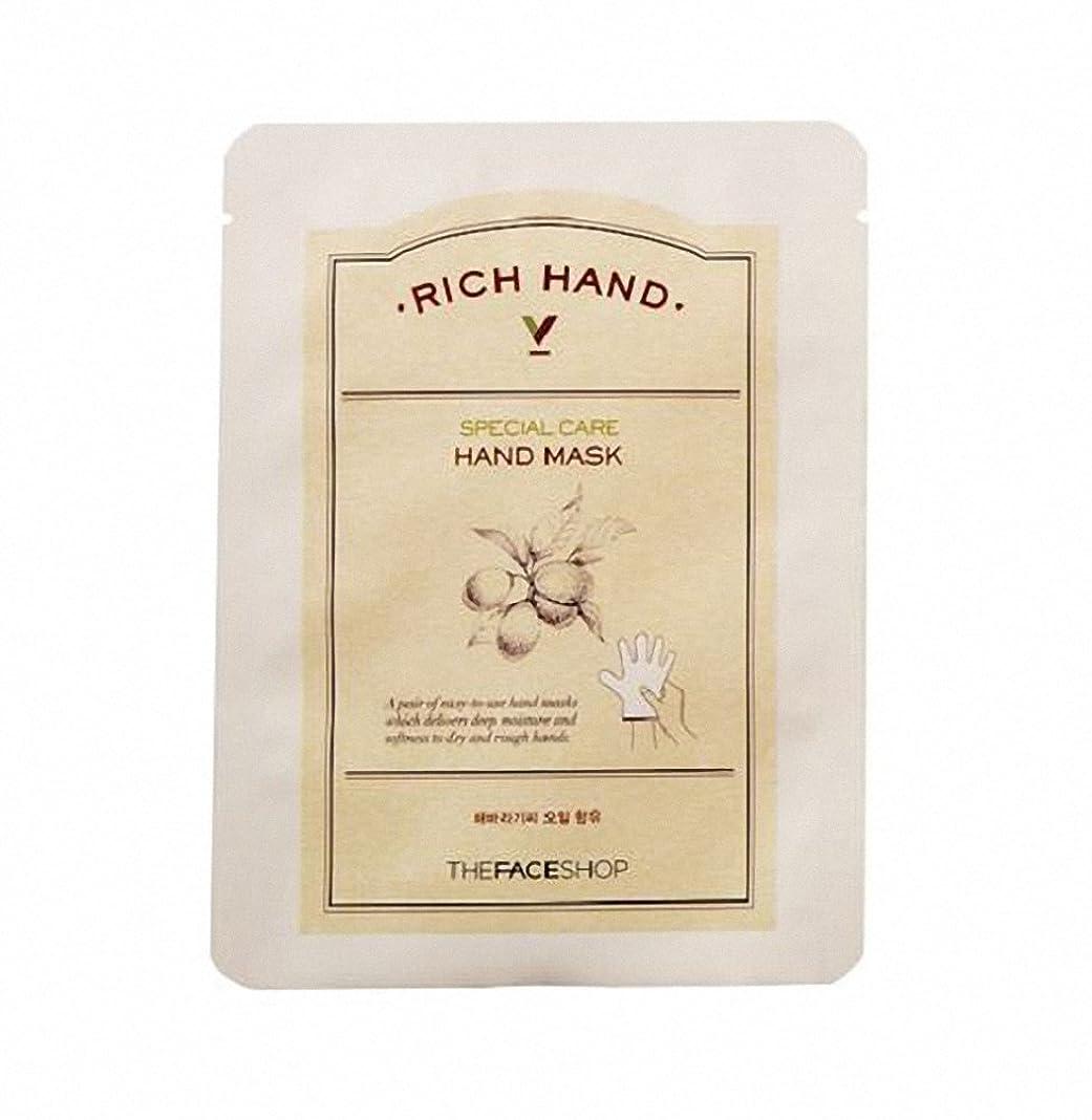キャンディー政権騒ぎ[ザ·フェイスショップ The Face Shop]  リッチ ハンド V スペシャルケア ハンドマスク (3枚) Rich Hand V Special Care Hand Mask (3 Sheet) 韓国コスメ[海外直送品]