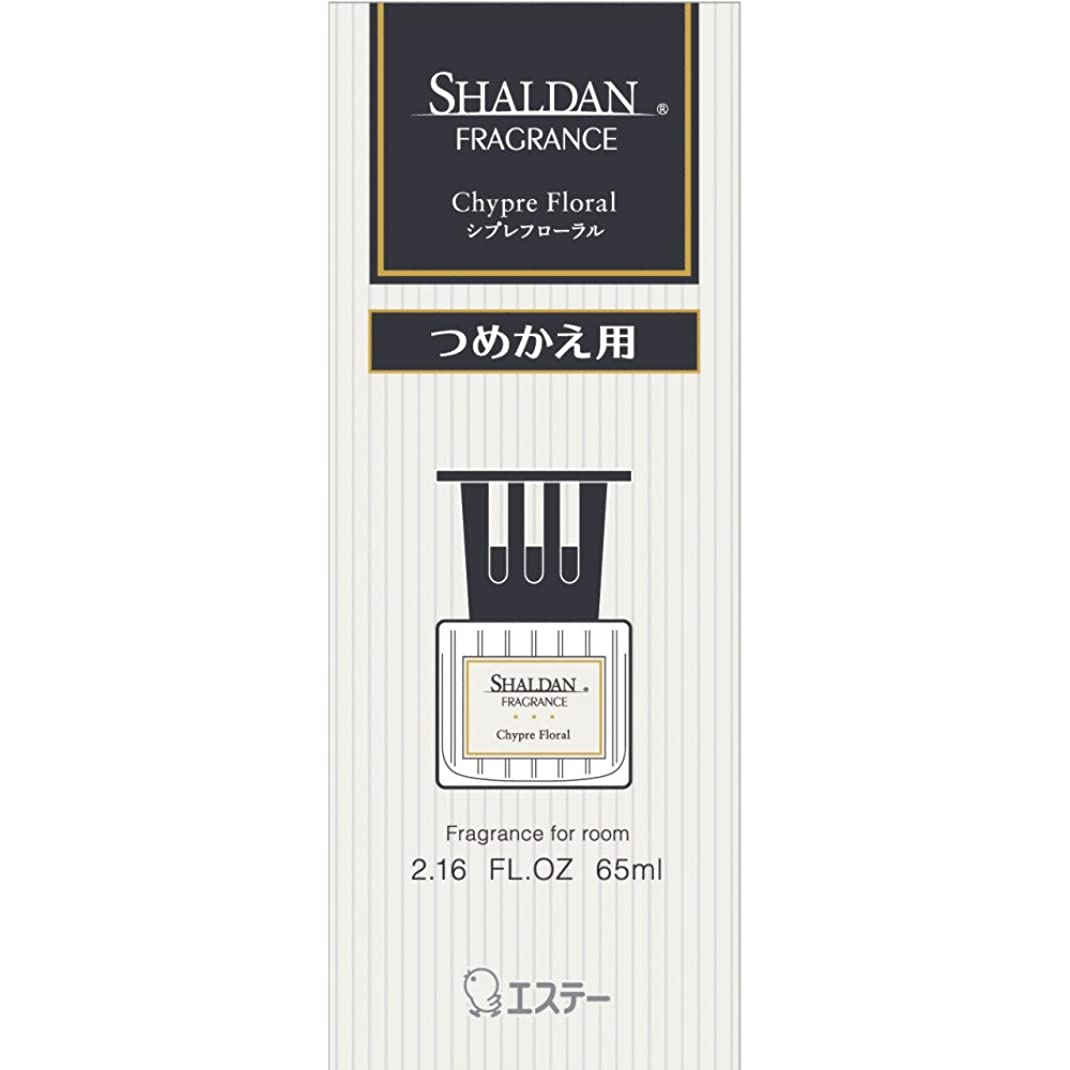 雑種操るボーナスシャルダン SHALDAN フレグランス 消臭芳香剤 部屋用 つめかえ シプレフローラル 65ml
