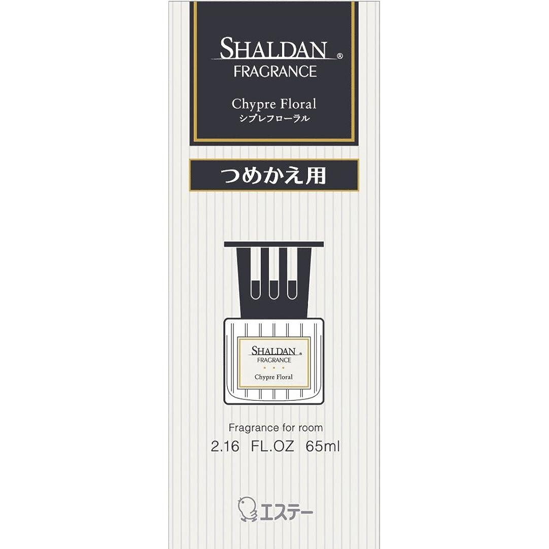 それぞれ援助早くシャルダン SHALDAN フレグランス 消臭芳香剤 部屋用 つめかえ シプレフローラル 65ml