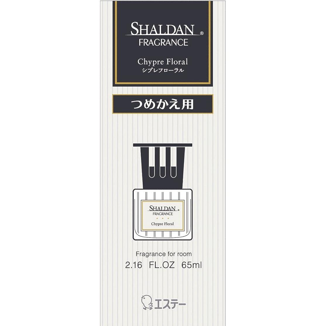 開いた合唱団グラフシャルダン SHALDAN フレグランス 消臭芳香剤 部屋用 つめかえ シプレフローラル 65ml