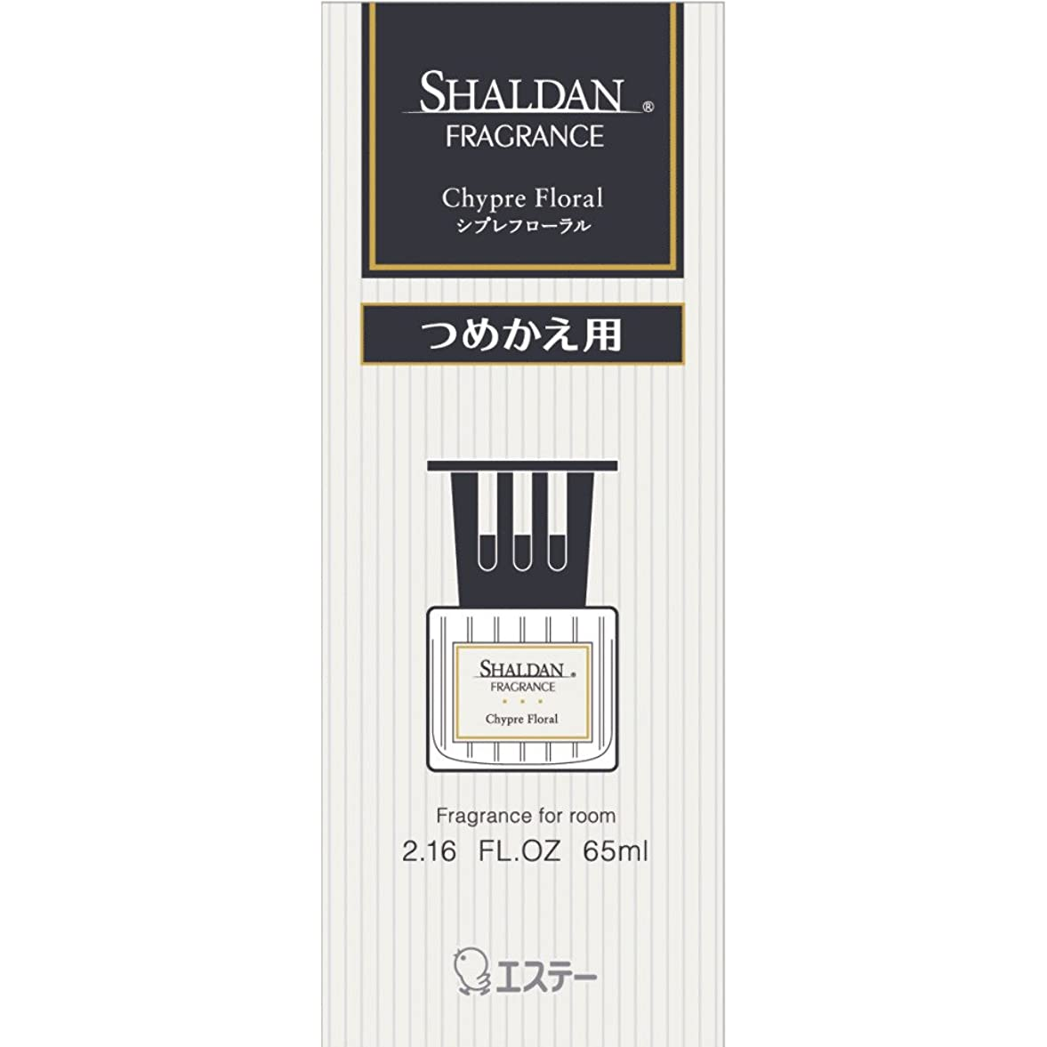 削除するショップ腐食するシャルダン SHALDAN フレグランス 消臭芳香剤 部屋用 つめかえ シプレフローラル 65ml