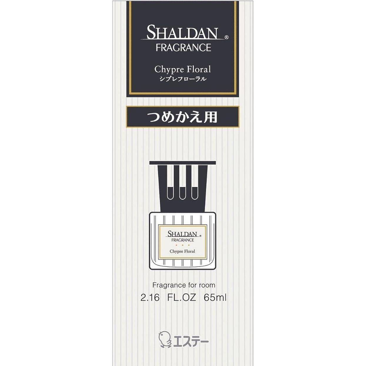 言い聞かせる間違っている再編成するシャルダン SHALDAN フレグランス 消臭芳香剤 部屋用 つめかえ シプレフローラル 65ml