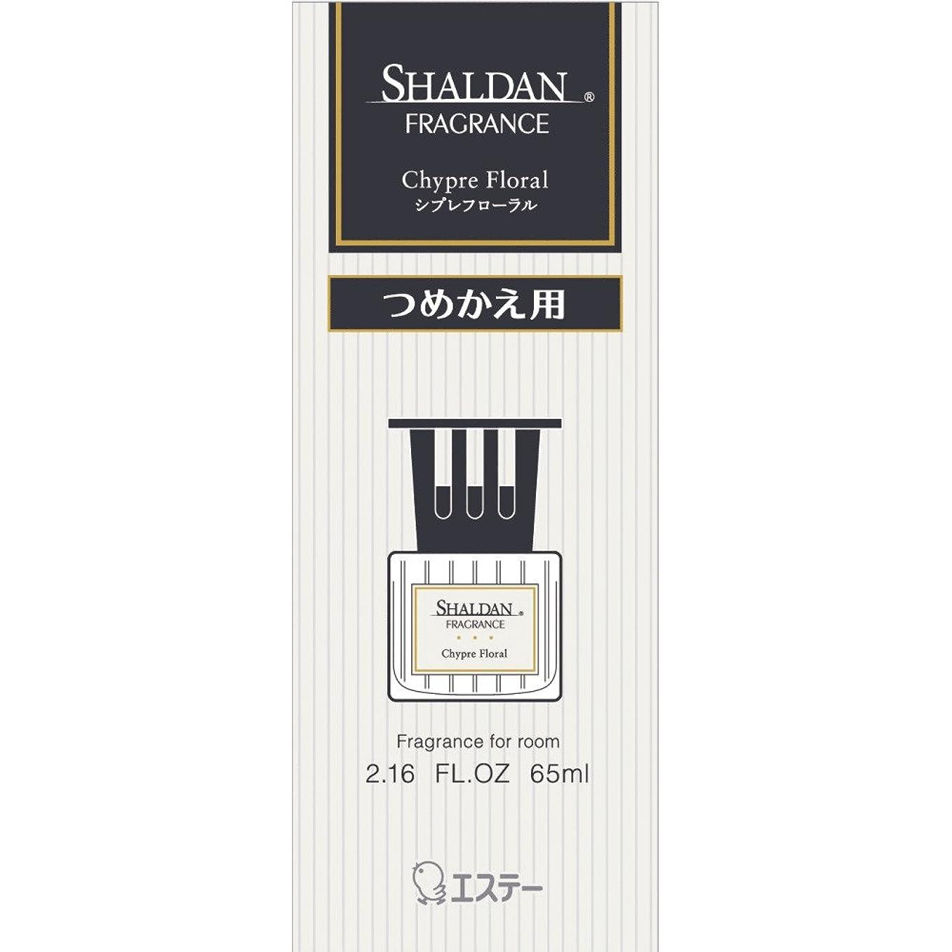 ジョージハンブリーロボットベアリングシャルダン SHALDAN フレグランス 消臭芳香剤 部屋用 つめかえ シプレフローラル 65ml