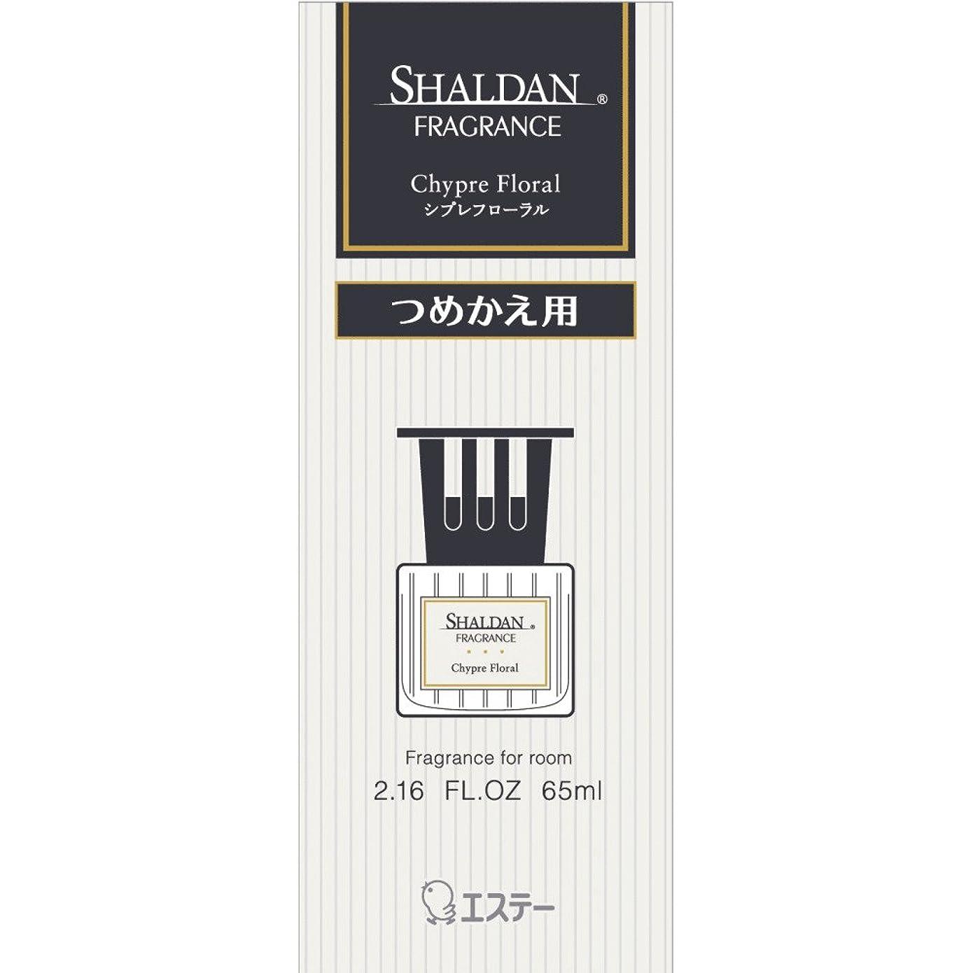 タンカーのために休眠シャルダン SHALDAN フレグランス 消臭芳香剤 部屋用 つめかえ シプレフローラル 65ml