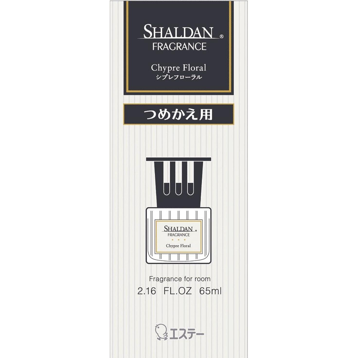 華氏ミニチュア偽物シャルダン SHALDAN フレグランス 消臭芳香剤 部屋用 つめかえ シプレフローラル 65ml