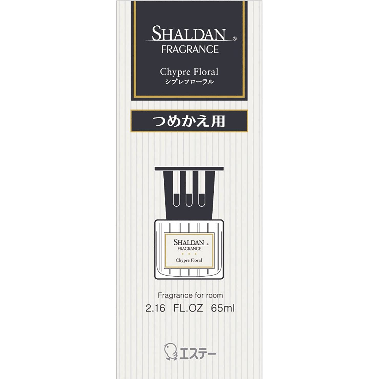 大きなスケールで見ると大きなスケールで見ると囲まれたシャルダン SHALDAN フレグランス 消臭芳香剤 部屋用 つめかえ シプレフローラル 65ml