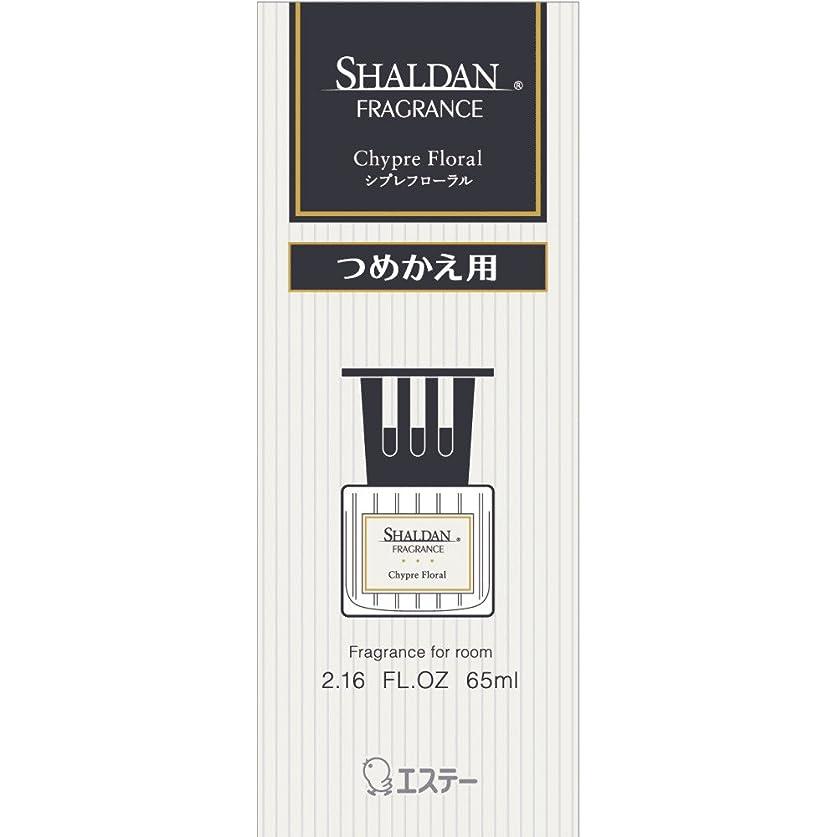 ムス無視する数字シャルダン SHALDAN フレグランス 消臭芳香剤 部屋用 つめかえ シプレフローラル 65ml