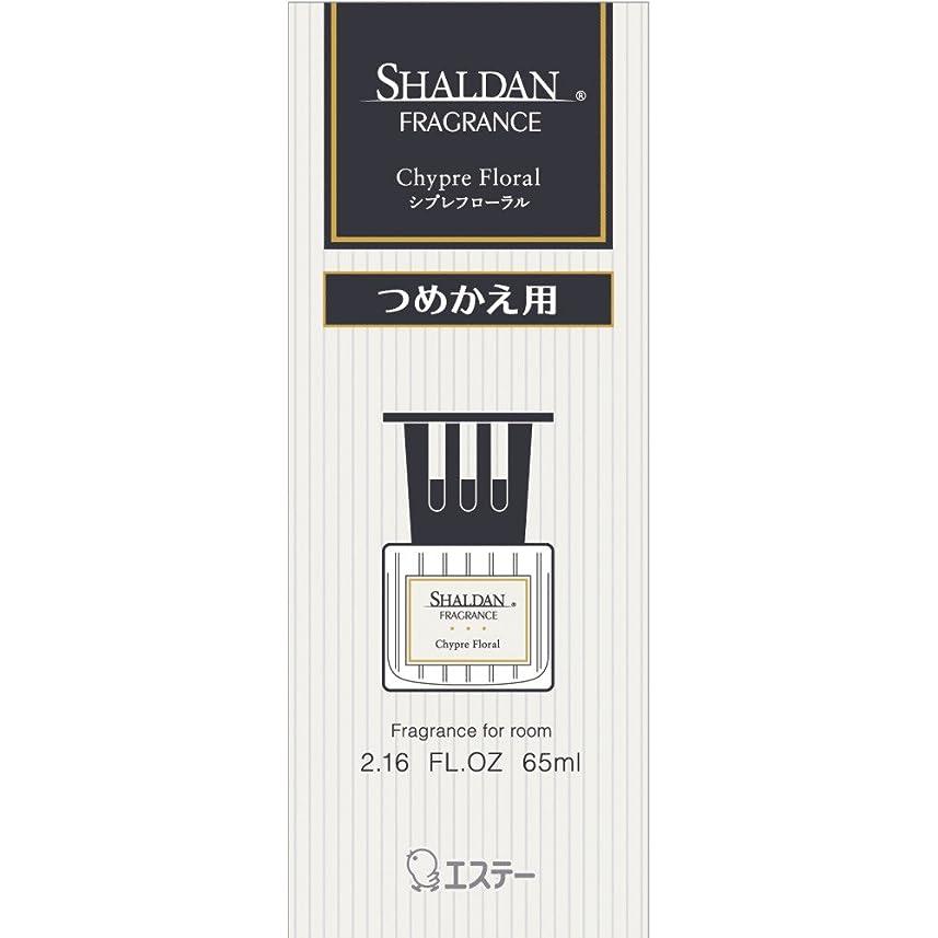 拘束弱点比率シャルダン SHALDAN フレグランス 消臭芳香剤 部屋用 つめかえ シプレフローラル 65ml
