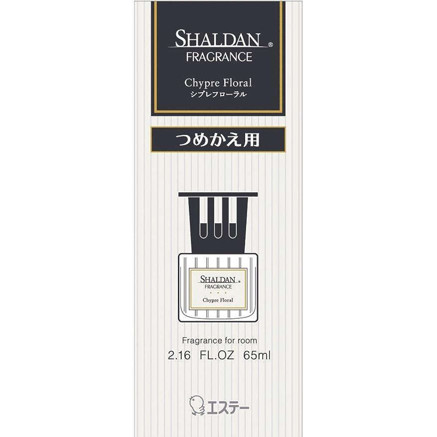 韓国語報酬熟練したシャルダン SHALDAN フレグランス 消臭芳香剤 部屋用 つめかえ シプレフローラル 65ml