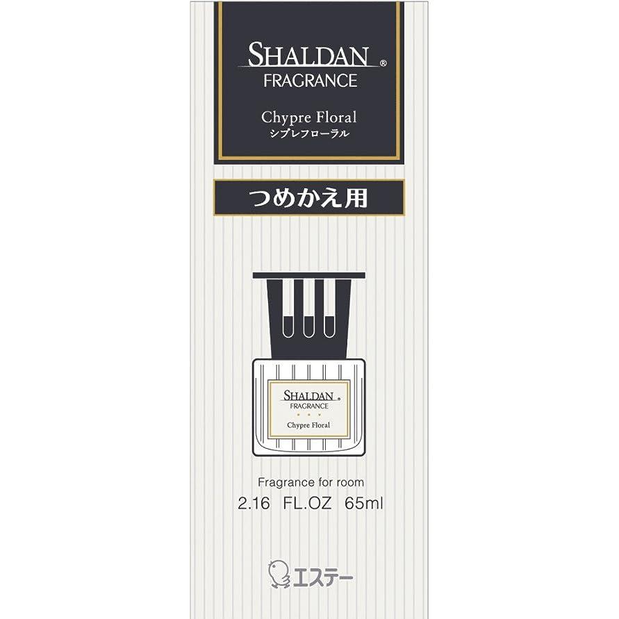 渦連鎖正当化するシャルダン SHALDAN フレグランス 消臭芳香剤 部屋用 つめかえ シプレフローラル 65ml