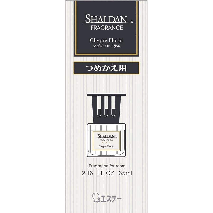 本質的に候補者コーデリアシャルダン SHALDAN フレグランス 消臭芳香剤 部屋用 つめかえ シプレフローラル 65ml
