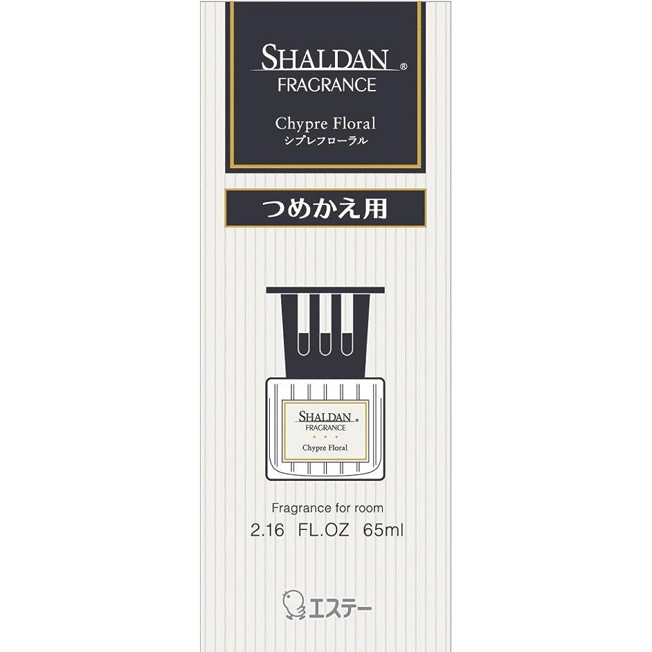 テンションブルームきゅうりシャルダン SHALDAN フレグランス 消臭芳香剤 部屋用 つめかえ シプレフローラル 65ml