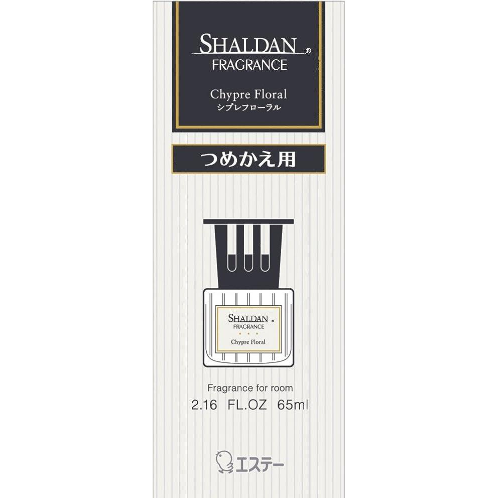 砦野心バットシャルダン SHALDAN フレグランス 消臭芳香剤 部屋用 つめかえ シプレフローラル 65ml