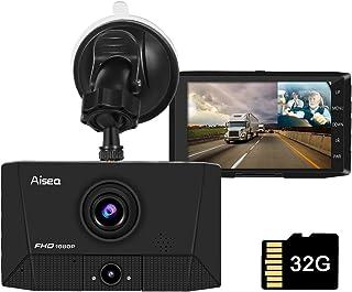 【令和モデル 車内+車外カメラ搭載】ドライブレコーダー 車内+車外カメラ 車内外同時録画 リアカメラ付き 4.0インチ画面 1080PフルHD 駐車監視 170°広視野角 常時録画 衝撃録画 WDR搭載 (32GB SDカード付き)