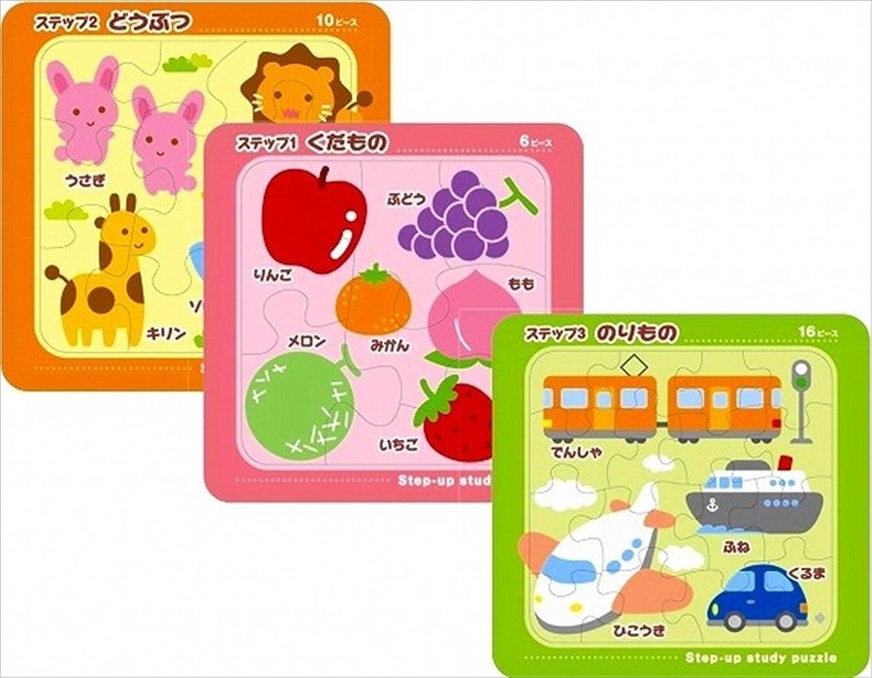 ステップアップおべんきょうパズル 【まとめ買い12個セット】 No.173