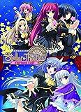 Stellar☆Theater カーテンコール