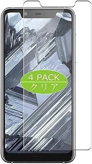 Vaxson 4-pack skärmskydd kompatibelt med Nokia 5,1 PLUS Nokia X5, Ultra HD-filmskydd [INTE härdat glas] TPU flexibel skydd...