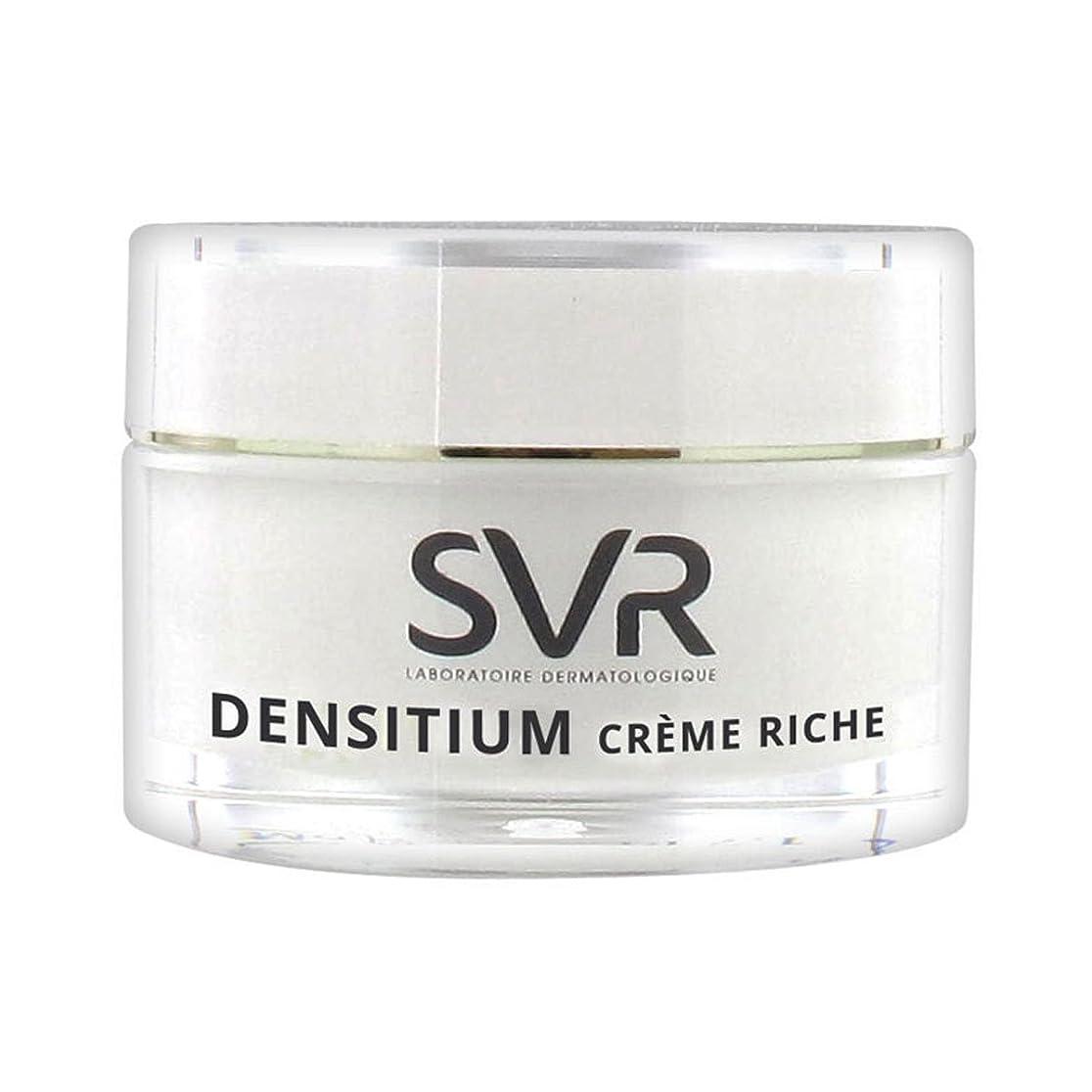 バースの慈悲でカードSvr Densitium Redensifying Ultra-nourishing Cream 50ml [並行輸入品]