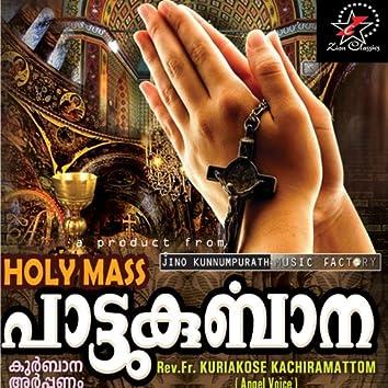 Holly Mass