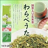 緑茶 わらべうた