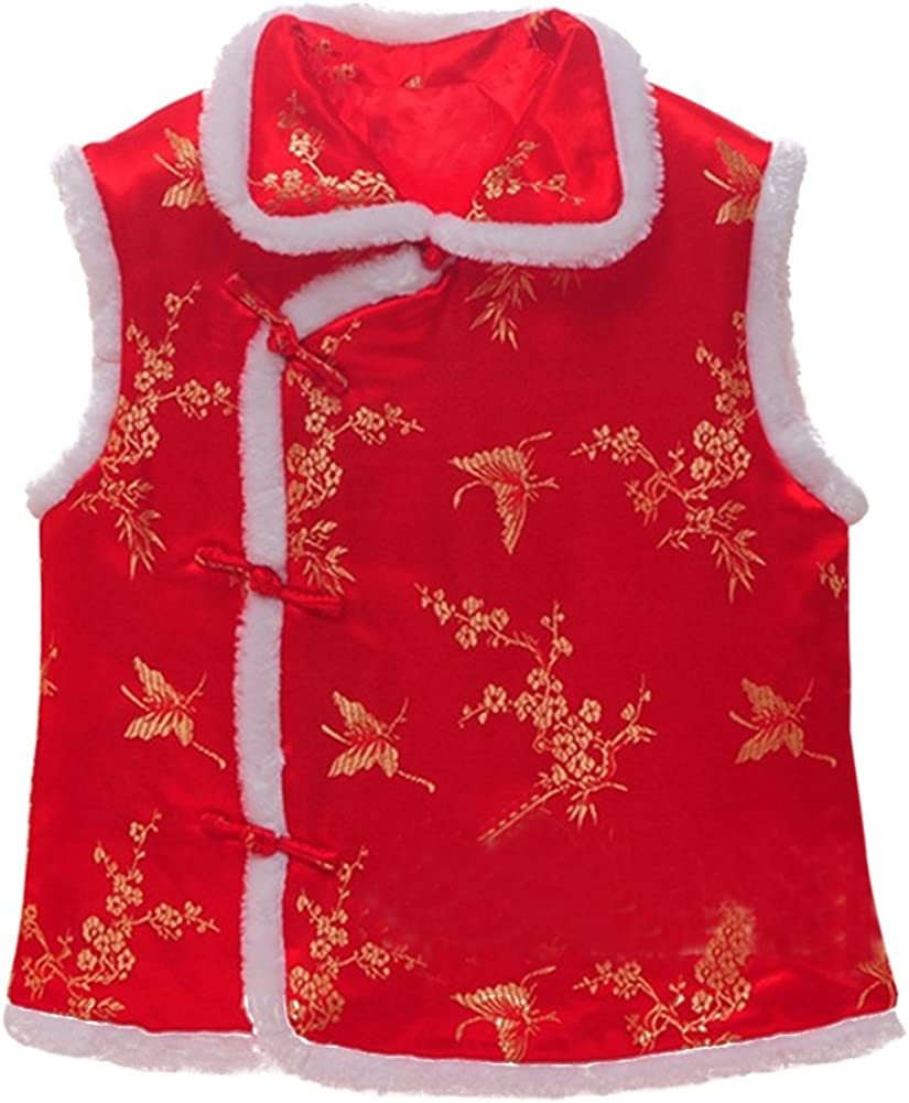 ESHOO Kids Boys Vest Chinese Traditional Style Tang Suit Waistcoat