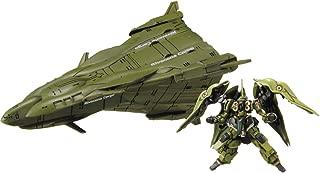Megahouse Cosmo Fleet Collection Gundam Unicorn Garencieres Mini Figure