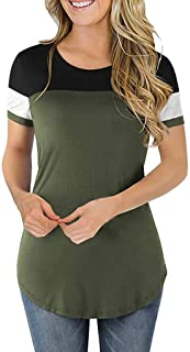 SADUORHAPPY Womens Short Sleeve T Shirt Color Block Striped Blouse Tops Casual Round Neck Tunic Tees