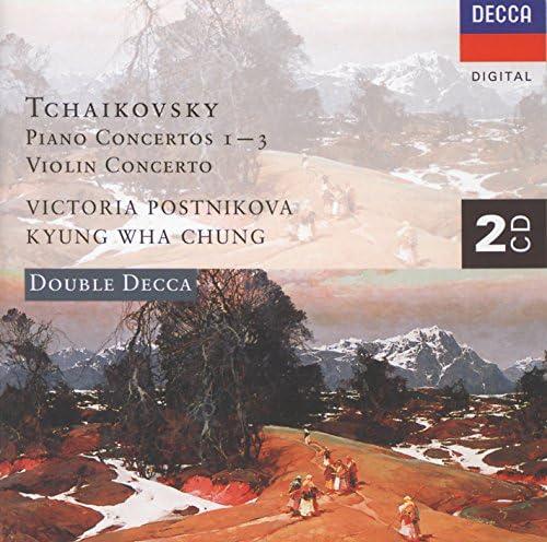 Victoria Postnikova, Wiener Symphoniker, Gennadi Rozhdestvensky, Kyung Wha Chung, Orchestre Symphonique de Montréal & Charles Dutoit