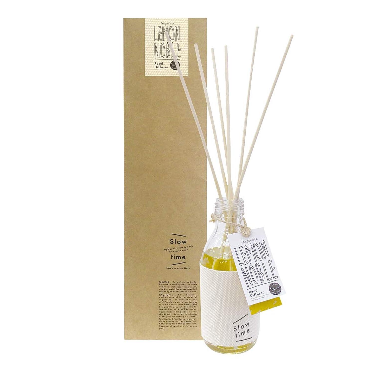 ノルコーポレーション リードディフューザー スロータイム レモンノーブル 柑橘とスパイスの香り 150ml SWT-1-01