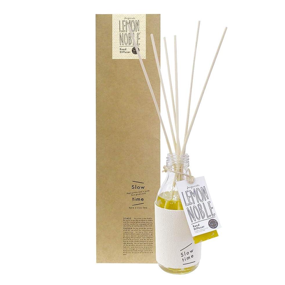 一杯規定環境保護主義者ノルコーポレーション リードディフューザー スロータイム レモンノーブル 柑橘とスパイスの香り 150ml SWT-1-01