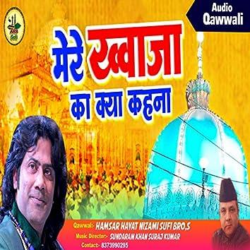 Mere Khwaja Ka Kya Kehna (Hindi)