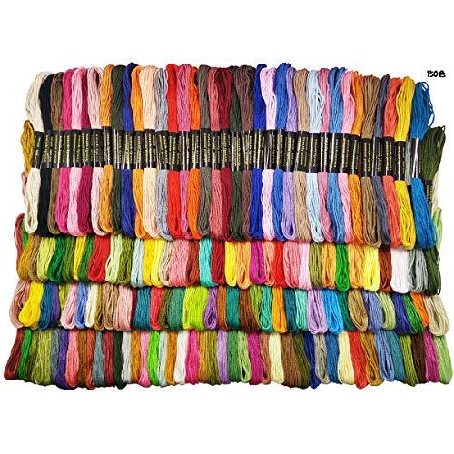 150色カラーが豊富できれい刺しゅう糸刺繍系まとめ買いオリジナルセット150束6本綴900本