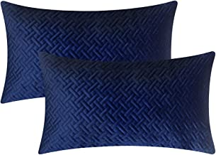 """Artcest Set of 2, Decorative Velvet Bed Throw Pillow Case, Sofa Soft Quilted Pattern, Comfortable Couch Cushion Cover, 12""""..."""