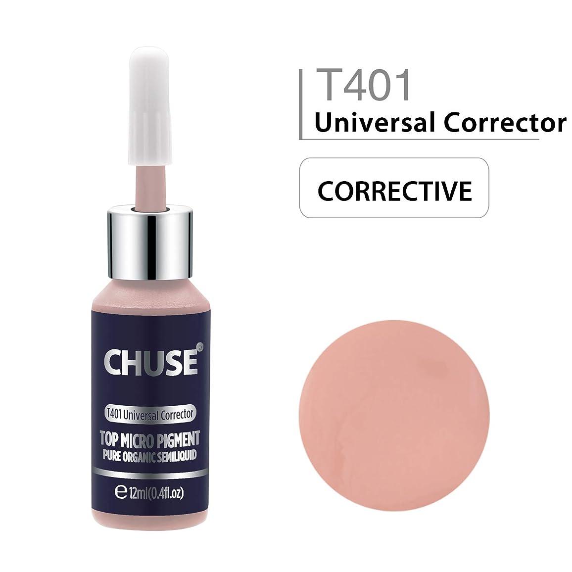 妨げる直感広まった(チュース)Chuse T401品質最高アイライナータトゥーカラーメイク色素 肉色