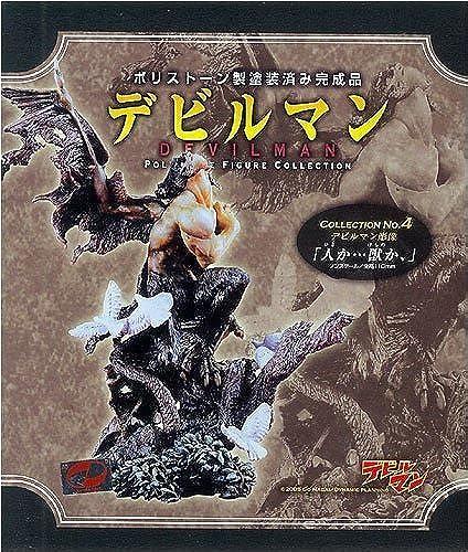 Devilman Polystone Figure Collection No. 4 Hito Ka Kemono Ka