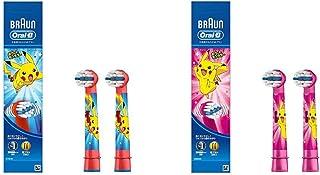 【セット買い】ブラウン オーラルB 電動歯ブラシ 子供用 EB10-2KGE すみずみクリーンキッズ やわらかめ 替ブラシ レッド & オーラルB 電動歯ブラシ 子供用 EB10-2KGE すみずみクリーンキッズ やわらかめ 替ブラシ ピンク