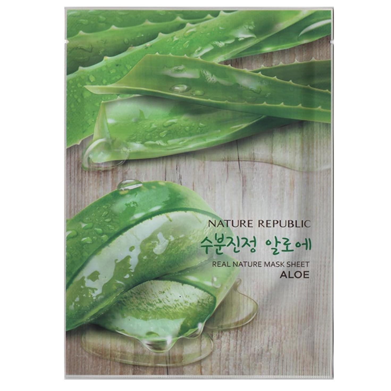 情報リフレッシュ私たち自身[NATURE REPUBLIC] リアルネイチャー マスクシート Real Nature Mask Sheet (Aloe (アロエ) 10個) [並行輸入品]