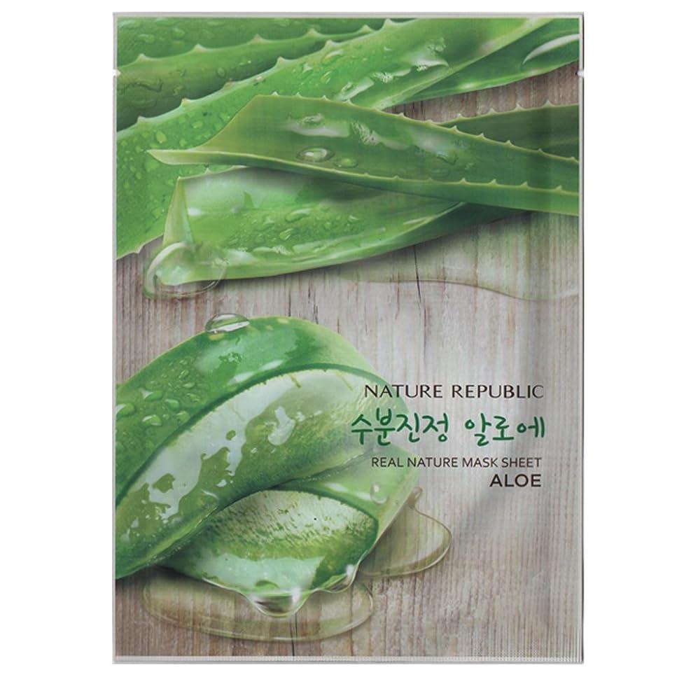 予防接種例示する下[NATURE REPUBLIC] リアルネイチャー マスクシート Real Nature Mask Sheet (Aloe (アロエ) 10個) [並行輸入品]